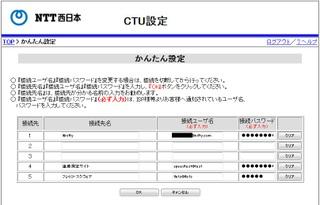 20110605ctu