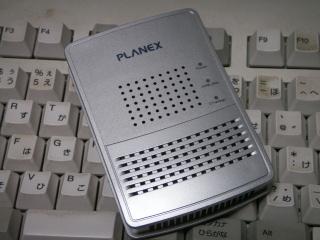 070209planex