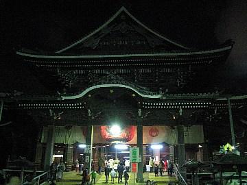 080101toyokawainari